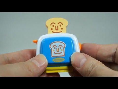 アンパンマン おもちゃ ガチャガチャ ポップントースター ポップンハウ …
