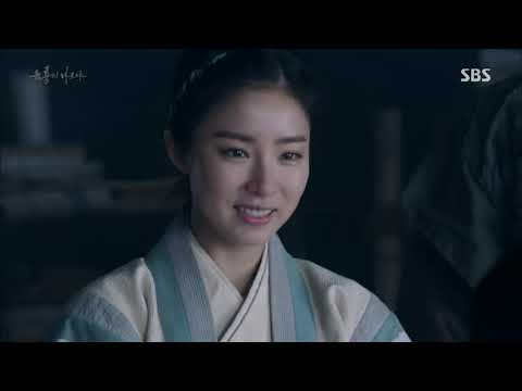 Six Flying Dragons Episode 24 Eng Sub