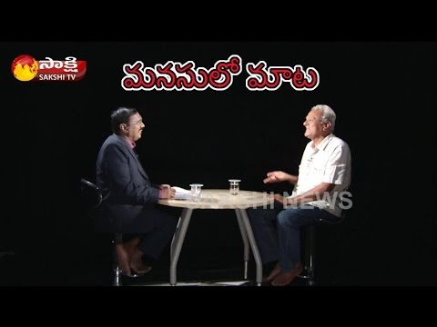 Sakshi Special Interview with CPI Narayana || Sakshi Manasulo Maata - Watch Exclusive