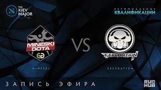 Mineski vs Execration, Kiev Major Quals SEA [JAM]