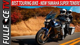 10. 2017 Yamaha Super Tenere Accessories Specs and Review
