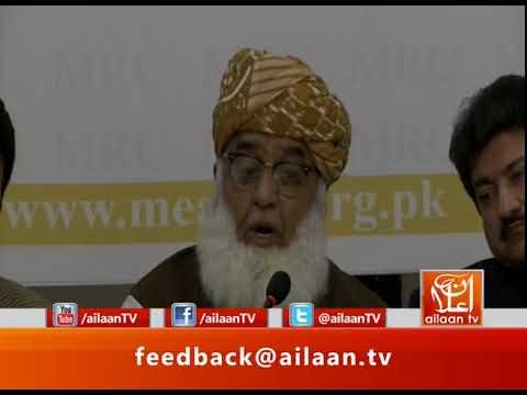 Maulana Fazal Ur Rehman Address in Kashmir Conference 20 December 2017