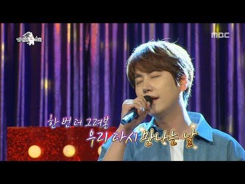 Jokes - [RADIO STAR] 라디오스타 -  KYUHYUN  sung   'Goodbye for now' 20170524