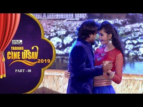 Tarang Cine Utsav 2019  - Part 08  | Tarang TV