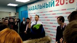 Выступление 2 собрания (пресс-конференции) в штабе Навального в Волгограде #Навальный2018 #Навальный