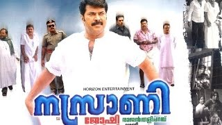 Video Nasrani - 2007 Malayalam Full Action Movie | Mammootty | Radhika | Latest Malayalam Movies MP3, 3GP, MP4, WEBM, AVI, FLV Oktober 2018