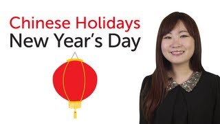 Learn Chinese Holidays - New Year's Day