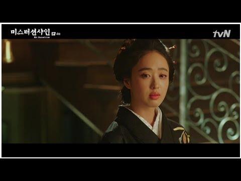 Mr. Sunshine: Episode 4 » Dramabeans Korean drama recaps