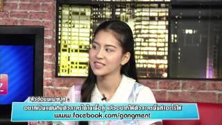 Gang 'Ment 28 February 2014 - Thai TV Show