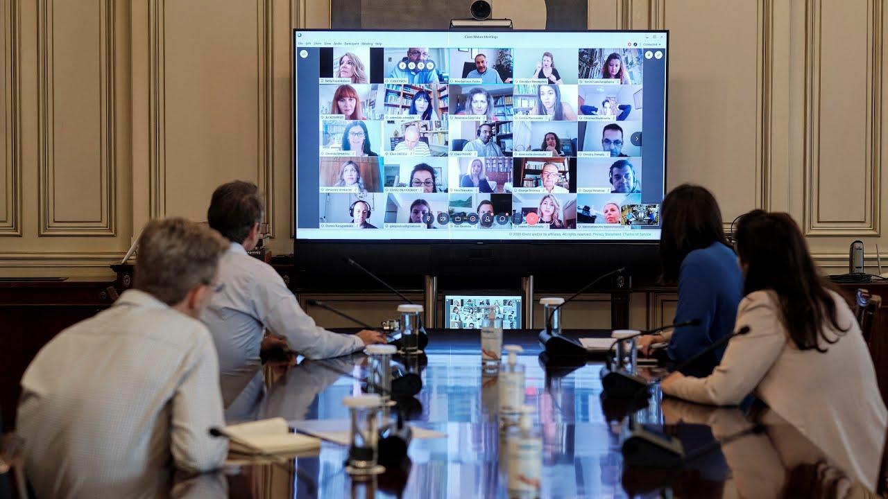 Τηλεδιάσκεψη Κ.Μητσοτάκη με εκπαιδευτικούς που συμμετείχαν στα μαθήματα της εκπαιδευτικής τηλεόρασης