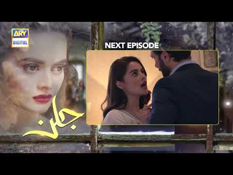 Jalan Episode 26 - Teaser - ARY Digital Drama