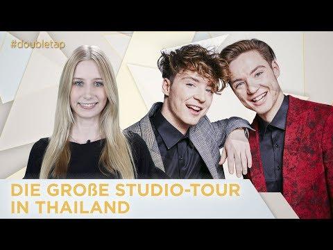 DieLochis in Thailand | Exklusiv bei #doubletap | Neu ...