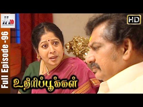 Uthiripookkal Tamil Serial   Episode 96   Chetan   Vadivukkarasi   Manasa   Home Movie Makers