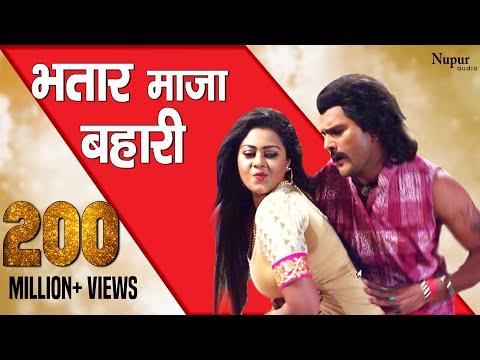 Video Bhataar Maja Bahari Marbe Kari | Jwala Khesari Lal Yadav, Tanushree | Bhojpuri Songs & Movies download in MP3, 3GP, MP4, WEBM, AVI, FLV January 2017
