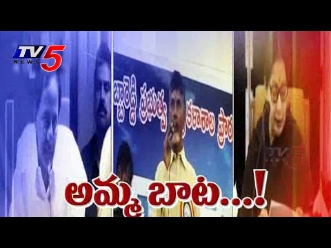 AP and T Govts Following Jayalalithaa Schemes : TV5 News