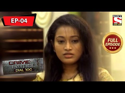 Crime Patrol Dial 100 - ক্রাইম প্যাট্রোল - Bengali - Full Episode 4 - 26th January, 2019