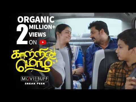 Kaatrin Mozhi - Moviebuff Sneak Peek | Jyotika, Vidaarth - Directed by Radha Mohan