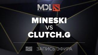 Mineski vs Clutch Gamers, MDL SEA, game 3 [Mortalles, LightOfHeaven]