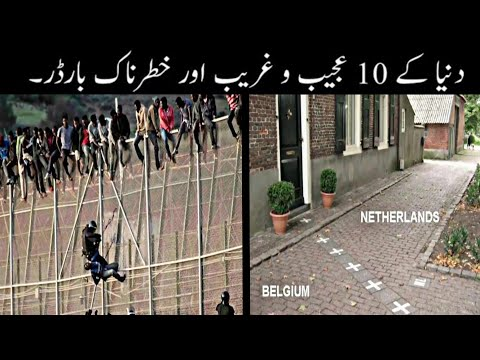 Video Top 10 Rare Borders In The World Urdu | PAKISTAN INDIA BORDER | Haider Tv download in MP3, 3GP, MP4, WEBM, AVI, FLV January 2017