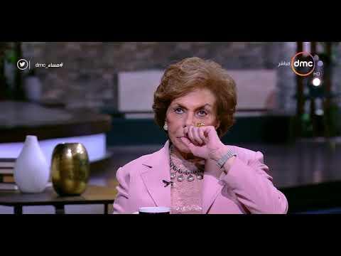 لقاء مع السفيرة ميرفت التلاوي | وحوار رائع حول العنف ضد المرأة في مصر