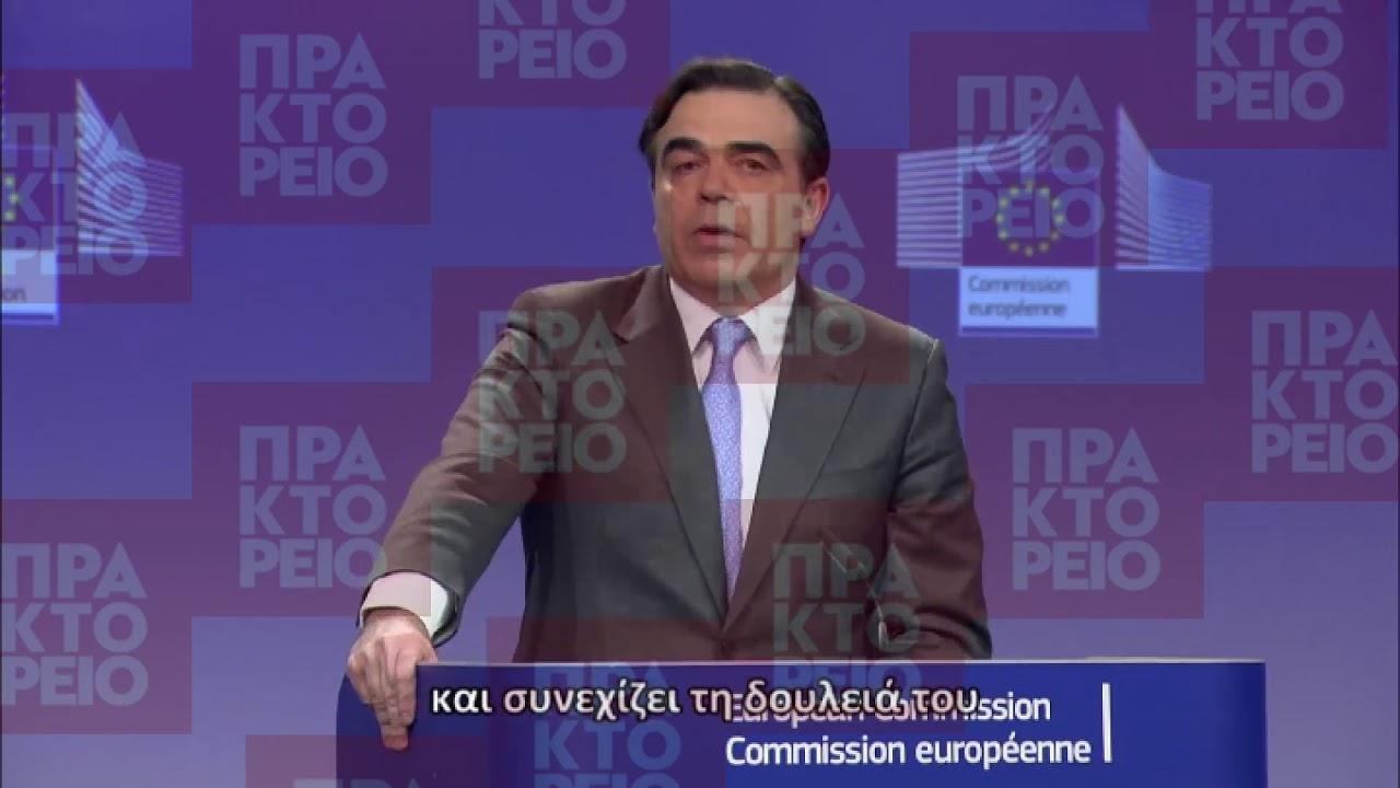 """Μ. Σχοινάς: """"Ο Επίτροπος Δ. Αβραμόπουλος είναι εδώ, απασχολημένος και συνεχίζει τη δουλειά του"""""""
