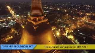 Nakhon Pathom Thailand  City new picture : DJI Inspire1 _ Phra Pathom Chedi ,Nakhonpathom ,Thailand