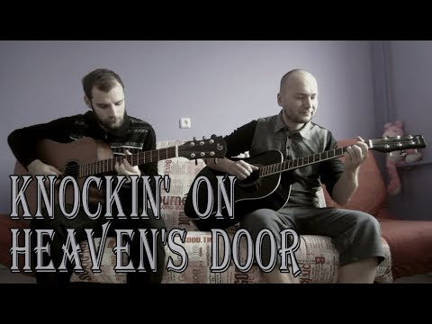 Bob Dylan - Knockin' on Heaven's Door (acoustic guitar cover, tabs)