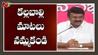 We Will Save TSRTC, Don't Believe Rumours: Talasani Srinivas Yadav