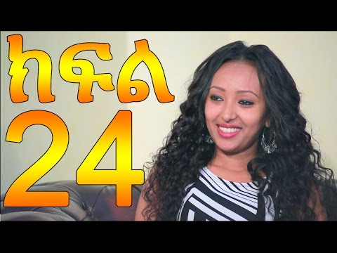 Meleket - EBC Series Meleket Drama Part 24(መለከት) - on KEFET.COM