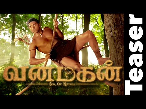 Vanamagan - Movie Trailer Image