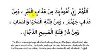 Doa Nabi dalam tahiyat akhir sebelum memberi salam