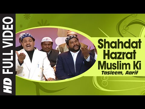Video Shahdat Hazrat Muslim Ki Full (HD) Songs || Tasleem, Aarif || T-Series Islamic Music download in MP3, 3GP, MP4, WEBM, AVI, FLV January 2017