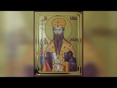 Српска православна црква и верници славе Светог Стефана Дечанског