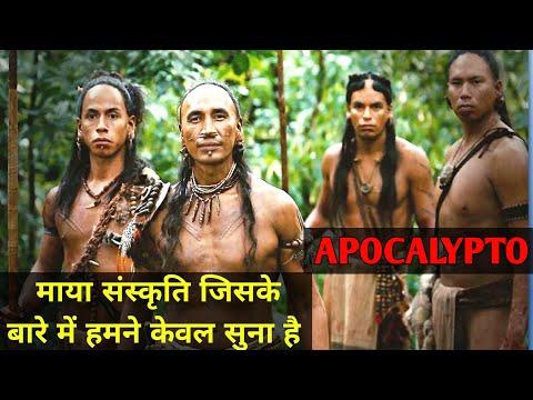 Apocalypto (2006) - Movie Explained in Hindi
