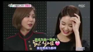 Video Tổng tài Idol Lee Yo Won và Fan gơ tiểu thụ Kim Yoo Jin MP3, 3GP, MP4, WEBM, AVI, FLV Maret 2018