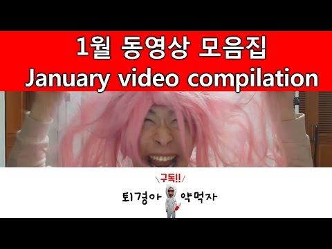 Thumbnail for video 8xyTuGJ7m7c