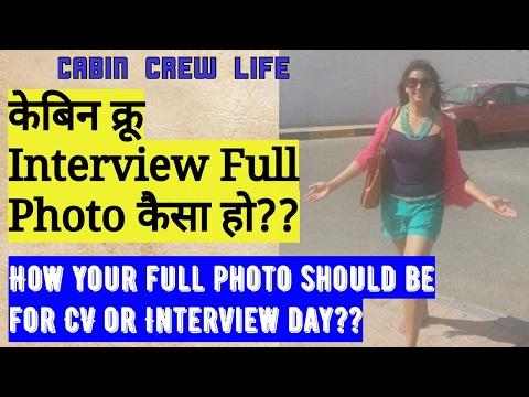 How a Cabin Crew CV & full photo  should be | Cabin Crew| Mamta Sachdeva | Hindi |