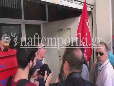 Διαμαρτυρία ΛΑΕ έξω από συμβολαιογραφικό γραφείο