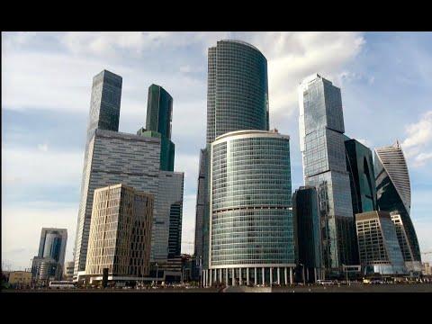 МОСКВА - СИТИ 2019г / Путешествуем с нами!