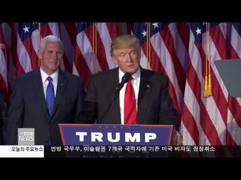 한인사회 소식 2.2.17 KBS America News