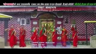 AahilekoTeejma Sangai Basam by Sanjay Saugat & Shanta pariyar