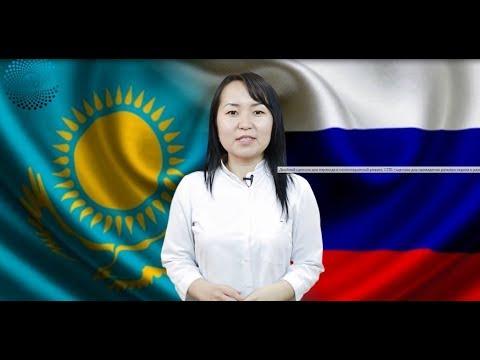 Гранты для обучения в вузах России (видео)