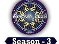 Kotyadipathi 3 Live Stream
