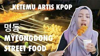 JAJANAN KAKI LIMA DI MYEONGDONG KOREA  + KETEMU ARTIS KPOP