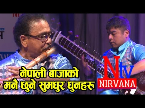 (Non Stop melodious Nepali Muisc Instrumental - Duration: 15 minutes.)