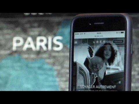 Γαλλία: Σύλληψη στελεχών της Uber