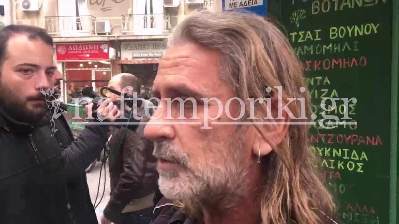 Μάριος Λώλος: «Ο τραυματίας φωτορεπόρτερ έχει φάει συνειδητά κλοπιά»
