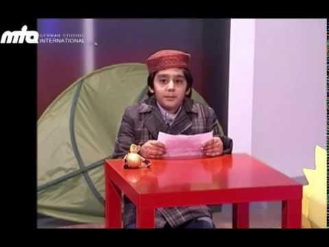 Der Heilige Koran, Puppentheater, Buchvorstellung, Gedichte und die Honigbiene
