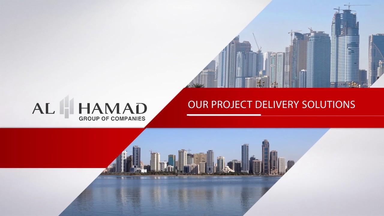 Al Hamad