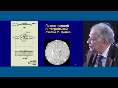 Нобелевский лауреат Жорес Алферов прочитал лекцию в Научно-Техническом Центре «Газпром нефти»